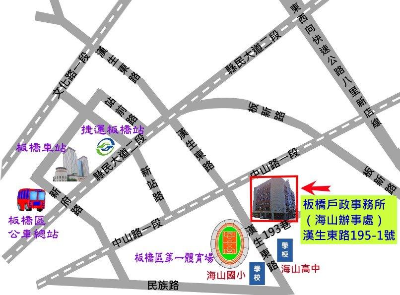 海山廳舍位置圖-991212.jpg